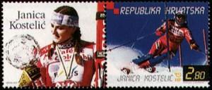 Poštanska marka s privjeskom