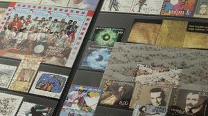 Godišnja zbirka