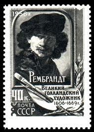 Rembrandt-Stamp 5